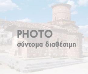 Η μονή της Παναγίας της Κλεισούρας