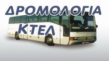 ΚΤΕΛ Καστοριάς